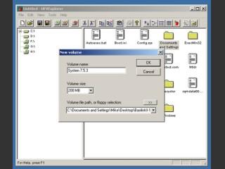 HFVExplorer 1.3.1 (for Windows) (1997)