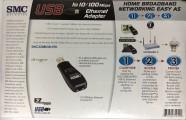 SMC 2208 USB Ethernet Driver CD (2004)