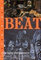 The Beat Experience (1995)