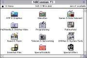 The MACsonian (1995)