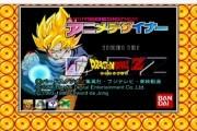 Anime Designer DragonBall Z (1996)