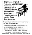The Gospel Pianist (1995)