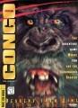 Congo: Descent into Zinj (1996)