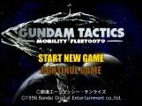 Gundam Tactics: Mobility Fleet0079 (1996)