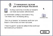 System 7.1 (Українська версія) (1992)