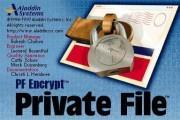 Aladdin Private File 2.0 (2000)