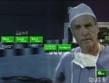 Emergency Room: Code Blue (2000)