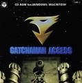 Gatchaman Access (1995)