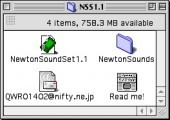 Newton Sound Set 1.1 (1999)