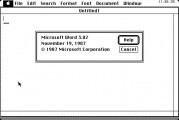 Microsoft Word 3.02 (1987)