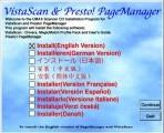 UMAX Scanner CD Version 1.08 (1997)
