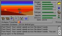 Desert Trek (1994)