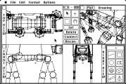 3D-Edit (1986)