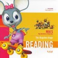 Mia:  Reading - The Bugaboo Bugs (2007)