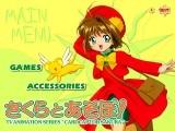 """Sakura to Asobo! TV Animation Series """"Cardcaptor Sakura"""" (Let's Play with Sakura!) (1999)"""