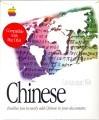 Chinese Language Kit (1993)