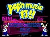Pop'n Music Da!! (2000)