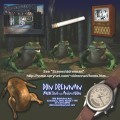 Best of Light ROM 1-5 For Lightwave 3D and other 3D Programs (2000)