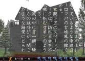 Nanatsu No Hikan (1996)
