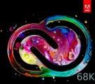 Adobe Creative Suite (68k) (1997)