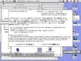 DiskStatus (1992)