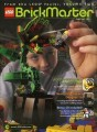 LEGO BrickMaster: From the Lego Vaults, Volume 2 (2006)