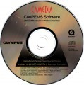 Camedia Master 2.0 /2.1 (2000)