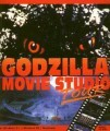 Godzilla Movie Studio Tour (1998)