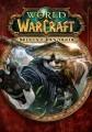 World of Warcraft: Mists of Pandaria (2012)