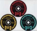 Educorp Macintosh Shareware 10.0 (1995)