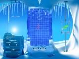 Tetris Elements (2004)