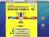 Championship Connect 4 1.2.1 (2004)