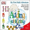 My First Math Adventure: Adding and Subtracting (1997)