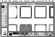 Borders Scroll (Japanese B&W clipart) (1987)