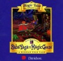 Magic Tales: Baba Yaga and the Magic Geese (1995)