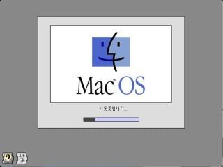 Mac OS 7.5.3 (Korean) (1995)