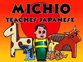 Michio Teaches Japanese (1997)
