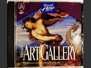 Microsoft Art Gallery (1993)