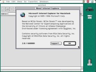 Internet Explorer 2.0 (1996)