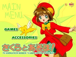 "Sakura to Asobo! TV Animation Series ""Cardcaptor Sakura"" (Let's Play... (1999)"