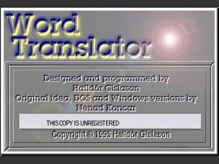 Word Translator 1.7 (1995)