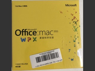 Microsoft Office 2011 Home and Student Chinese Ver retail box with last updata (2013)