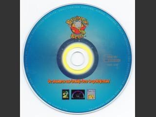 Bruintje Beer: De avonturen van Bruintje Beer in spelletjesland (1999)