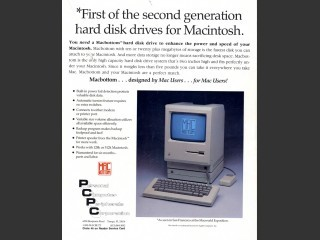 MacBottom SERIAL VERSION 1985 (1985)