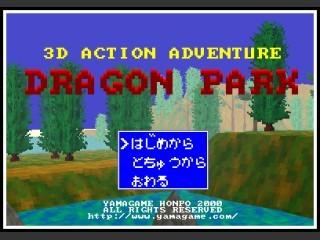 DRAGON PARK (0)
