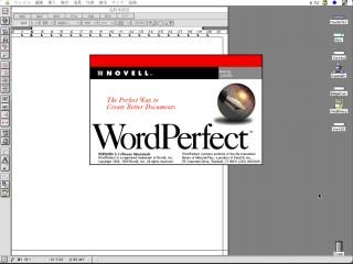 WordPerfect 3.0 (Japanese) for Power Macintosh (1999)