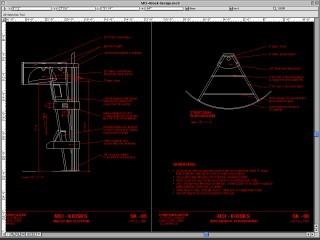 VectorWorks 8.5.2 (2000)
