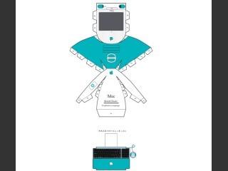 iMac (first gen) foldable paper model (1998)