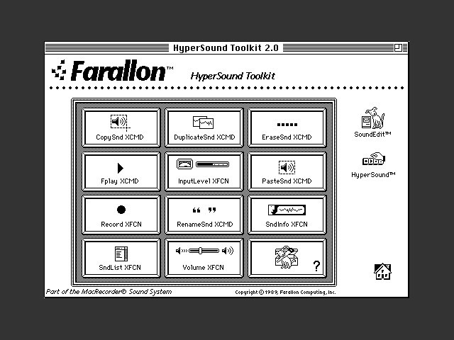 HyperSound / Main interface 2