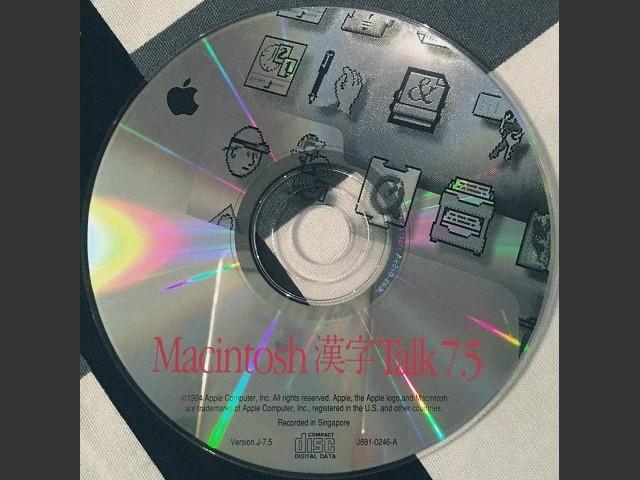 Macintosh System 7.5. SSW v7.5.0. Disc v1.0 (CD) [Japanese] 漢字Talk 7.5 (1994)